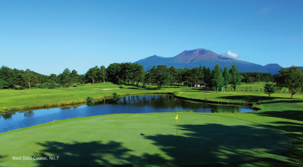 Karuizawa 72 Golf West Course