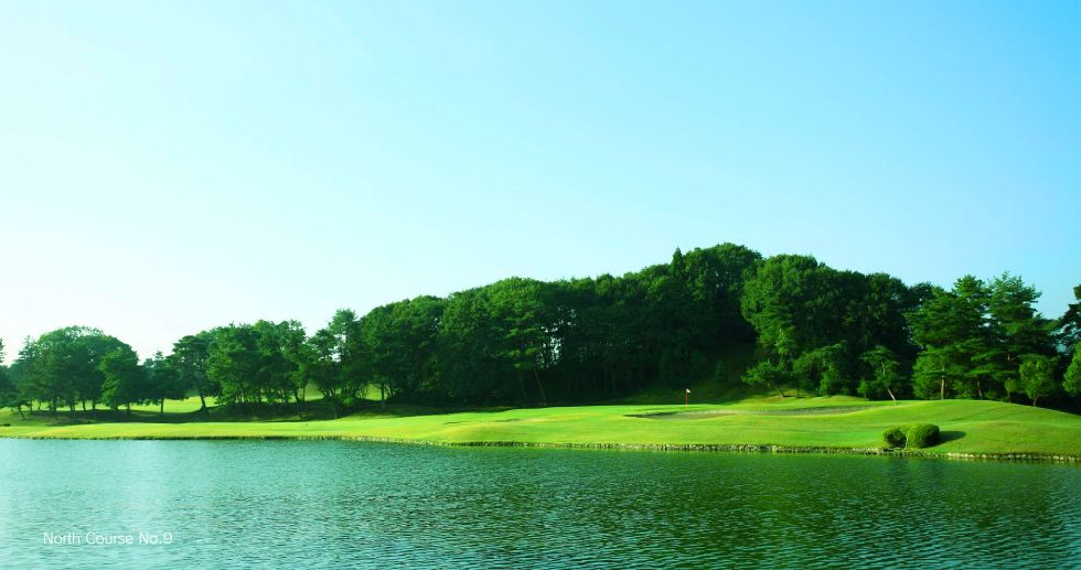 Seta Golf Course