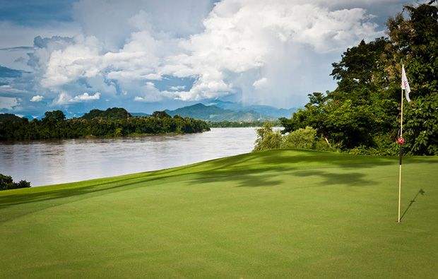 Luang Prabang Golf Club