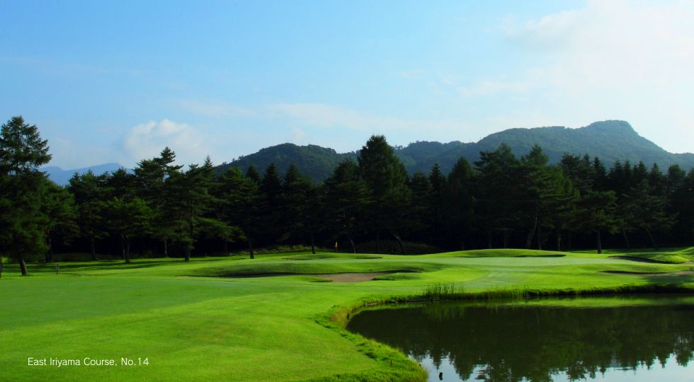 Karuizawa 72 Golf East Course