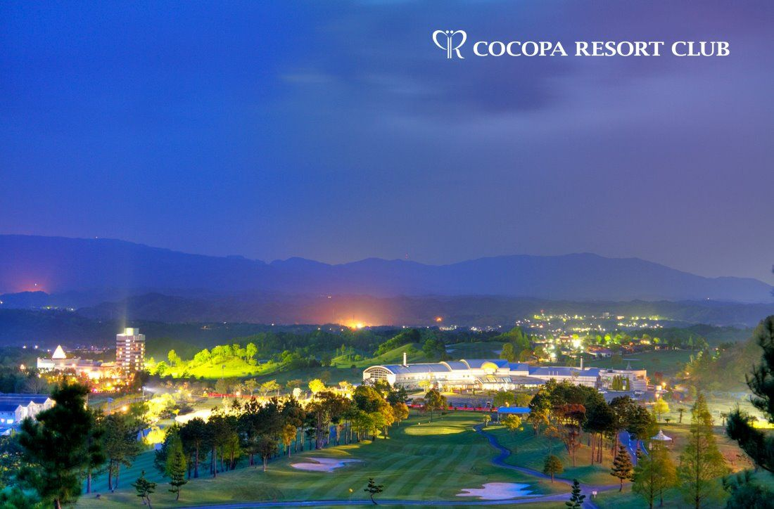 Cocopa Resort Club Hakusan Village Golf Course