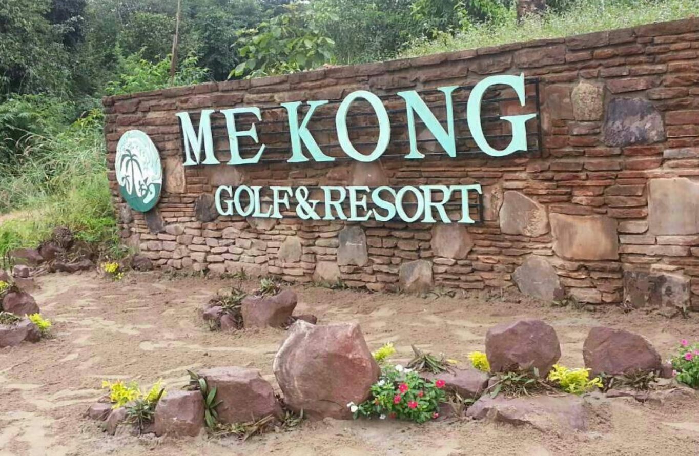 Mekong Golf Resort