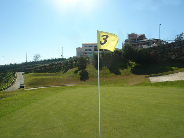 Dona Julia Golf Club