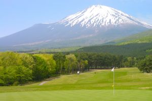 Fujikogen Golf Course - Green Fee - Tee Times