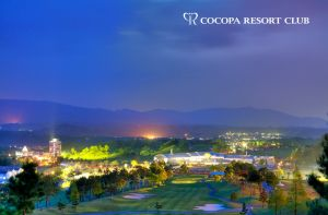 Cocopa Resort Club Hakusan Village Golf Course - Green Fee - Tee Times