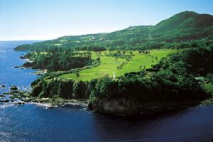 Kawana Hotel Golf Course - Fuji Course - Green Fee - Tee Times