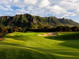 Puakea Golf Course - Green Fee - Tee Times